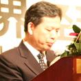 中联重科副总裁孙昌军发表主题演讲