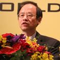 中国华信能源股份有限公司 董事局委员蒋春余先生发表主题演讲