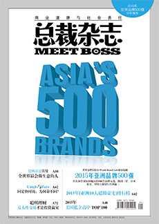 2009亚洲品牌